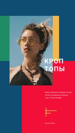 Fashion Tops sale ad with Girl in sunglasses Instagram Story – шаблон для дизайна