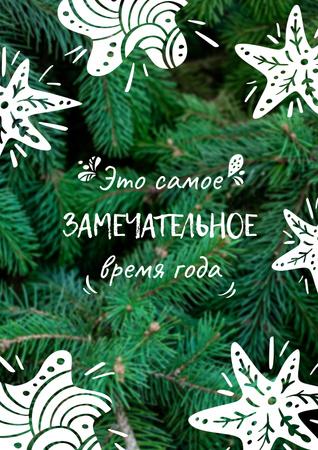 Green Christmas tree Poster – шаблон для дизайна