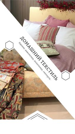 Home Textile Offer with Cozy Bedroom Instagram Story – шаблон для дизайна
