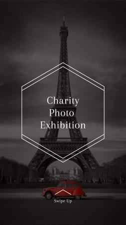 Charity Event Announcement with Eiffel Tower Instagram Story Πρότυπο σχεδίασης