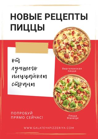 Italian Restaurant Promotion with Pizza Offer Poster – шаблон для дизайна
