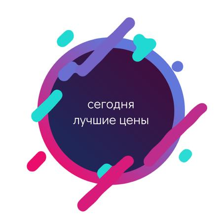 Sale Offer with Linear geometric frame with moving lines Animated Post – шаблон для дизайна