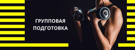 Gym Ad with Woman Training with Dumbbells Facebook cover – шаблон для дизайна