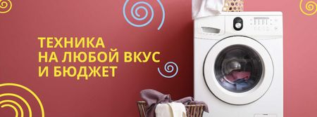 Appliances Offer with Washing Machine Facebook cover – шаблон для дизайна