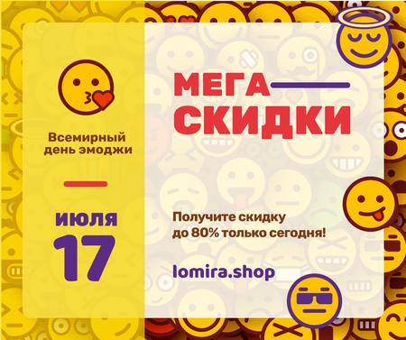 Sale Offer Funny Emoji Set Facebook – шаблон для дизайна