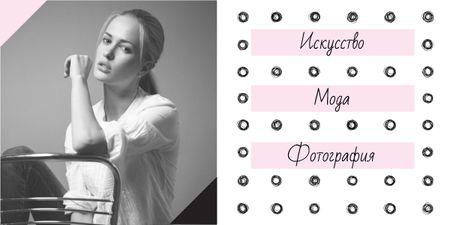 Fashion photography banner Image – шаблон для дизайна