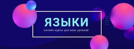 Online Languages Courses Ad Facebook cover – шаблон для дизайна