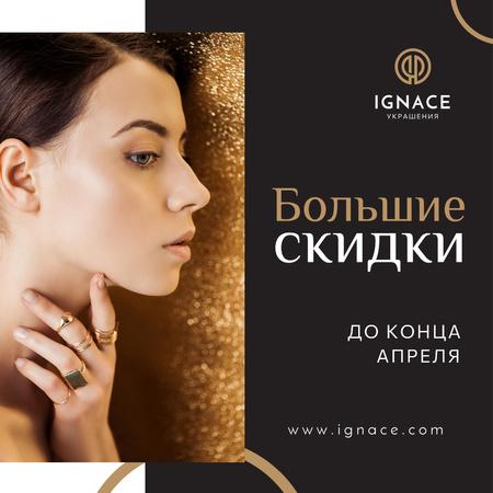 Jewelry Sale Woman in Golden Rings Instagram – шаблон для дизайна
