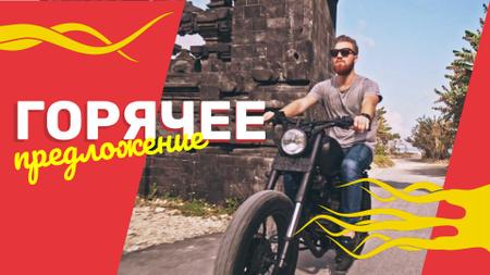 Man Riding Motorcycle on a Road Full HD video – шаблон для дизайна