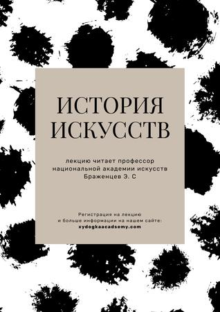 Inspirational Words on black spots Poster – шаблон для дизайна