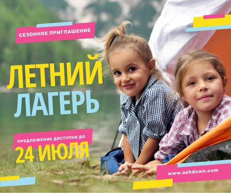 Happy Girls at Kids Camp Facebook – шаблон для дизайна