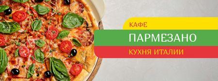 Pizza hot dish Facebook cover – шаблон для дизайна