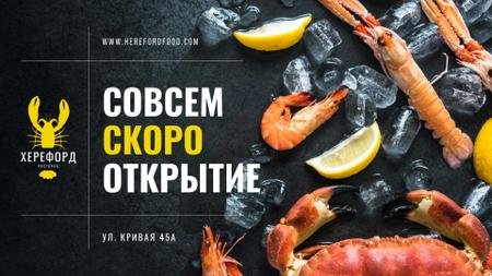 Restaurant Ad Fresh Seafood on Ice FB event cover – шаблон для дизайна