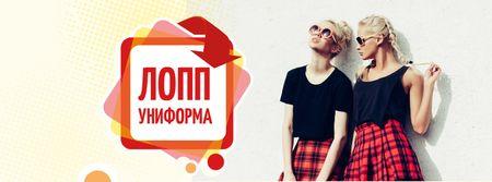 Back to School Sale Girls in Uniform Facebook cover – шаблон для дизайна