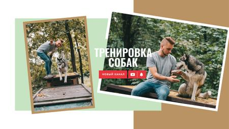 Dog Training Guide Man with Husky Youtube – шаблон для дизайна