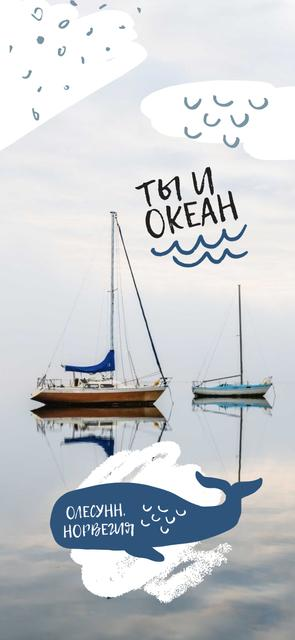 Ships in sea at Norway coast Snapchat Geofilter – шаблон для дизайна