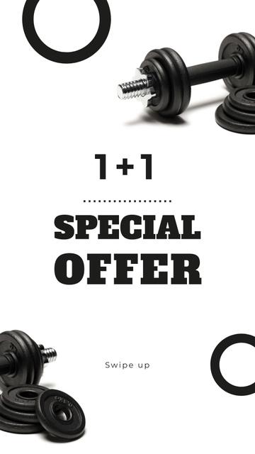 Gym Equipment Store Special Offer with Dumbbells Instagram Story Modelo de Design