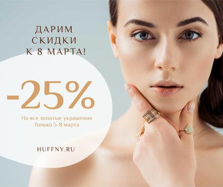 Women's Day Jewelry Sale Girl in Precious Rings Facebookデザインテンプレート