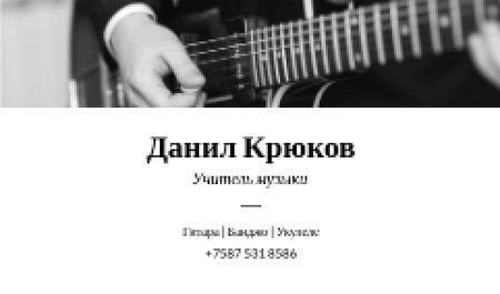 Music teacher Services Offer Business card – шаблон для дизайна