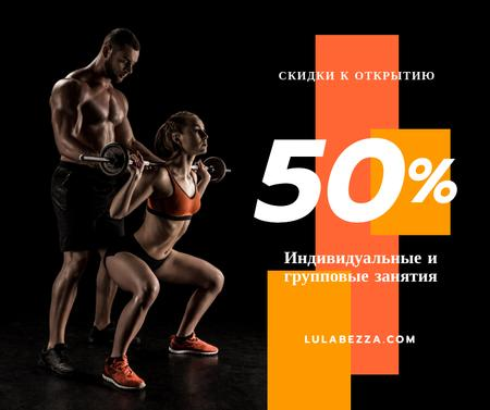 Gym Opening Announcement Girl with Coach Facebook – шаблон для дизайна