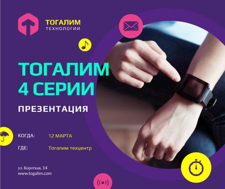Hand Touching Smart Watch Screen Facebook – шаблон для дизайна