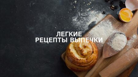 Quick and easy recipes with fresh bun Youtube – шаблон для дизайна