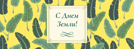 Earth Day Greeting with Green Leaves Facebook cover – шаблон для дизайна