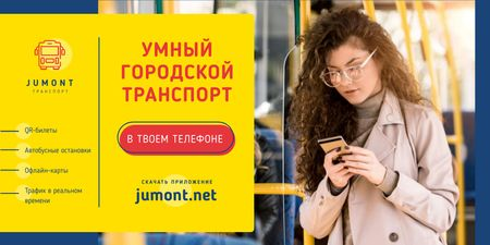 City Transport Woman in Bus with Smartphone Twitter – шаблон для дизайна