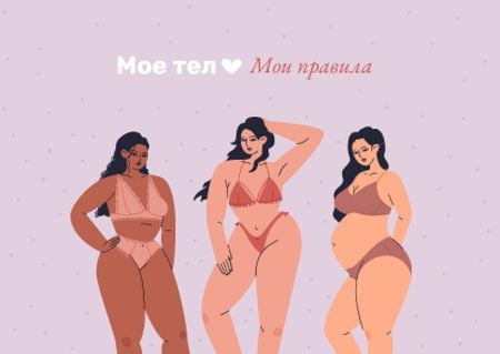 Bodypositive Inspiration with Girls in Swimsuits Card – шаблон для дизайна
