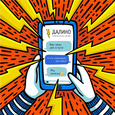 Online Ordering with Phone in Hands Instagram – шаблон для дизайна
