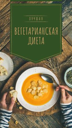 Man eating Vegetable Soup Instagram Story – шаблон для дизайна