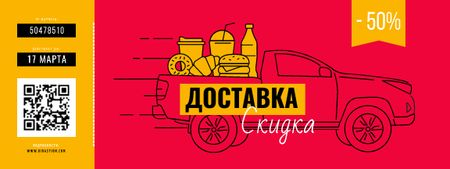 Delivery Discount with Car delivering Food Coupon – шаблон для дизайна