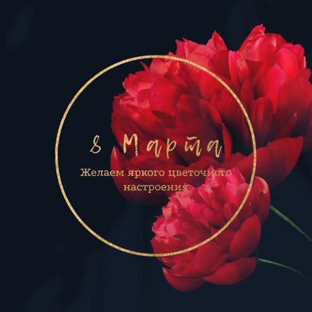 Women's Day greeting on Blooming red flowers Animated Post – шаблон для дизайна