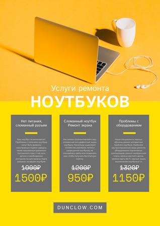 Gadgets Repair Service Offer with Laptop and Headphones Poster – шаблон для дизайна