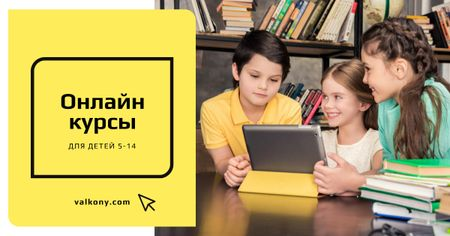 Online Courses Ad Kids with Tablet Facebook AD – шаблон для дизайна