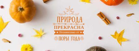 Autumn pumpkins and leaves Facebook cover – шаблон для дизайна