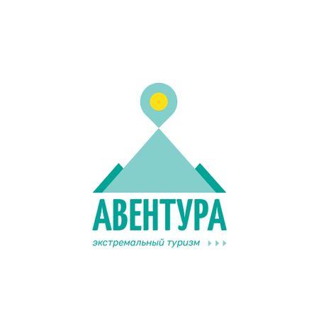 Tourism Icon Mountain with Pin in Blue Logo – шаблон для дизайна