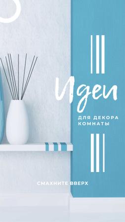 Room Decor Ideas Ad with Minimalistic Vases Instagram Story – шаблон для дизайна