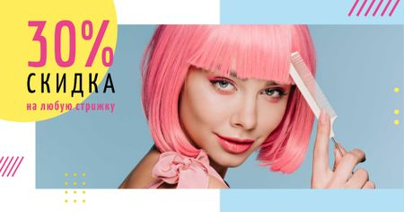 Hairstyle Discunts Ad Girl with Pink Hair Facebook AD – шаблон для дизайна