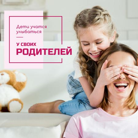 Happy mother with daughter Instagram – шаблон для дизайна