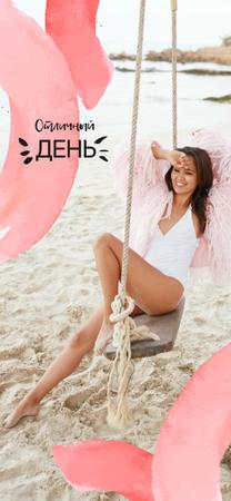Happy Woman on Beach Swing Snapchat Moment Filter – шаблон для дизайна