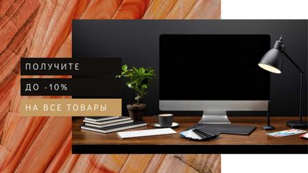 Computer on designer Working Table Full HD video – шаблон для дизайна