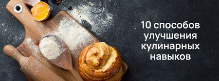 Improving Cooking Skills with freshly baked bun Facebook cover – шаблон для дизайна