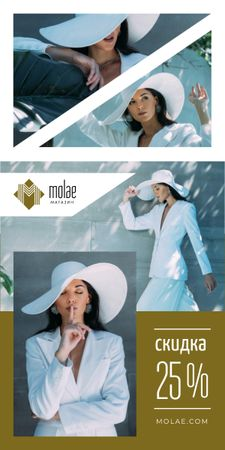 Fashion Sale Woman in White Clothes Graphic – шаблон для дизайна