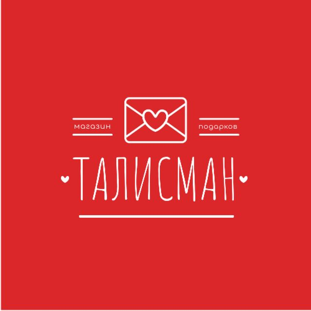 Envelope with Heart Sign in Red Animated Logo – шаблон для дизайна