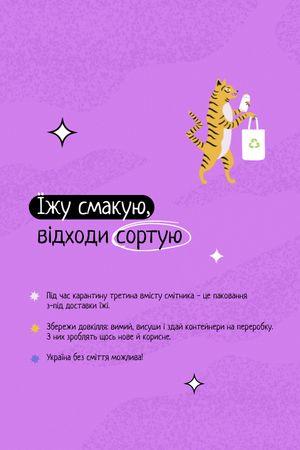 Waste Sorting Motivation with Cute Tiger holding Eco Bag Tumblr – шаблон для дизайна