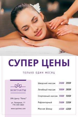 Spa Center Promotion with Woman at Massage Pinterest – шаблон для дизайна