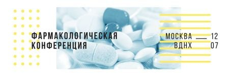 Assorted pills and capsules Twitter – шаблон для дизайна