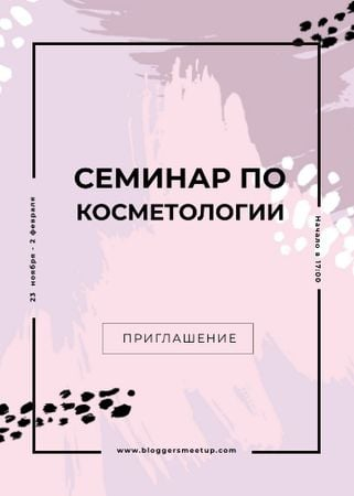 Beauty Blogger meetup on paint smudges Invitation – шаблон для дизайна