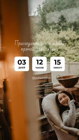 Live Stream Ad with Woman in Cozy Armchair Instagram Story – шаблон для дизайна